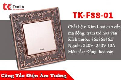 Mặt Công Tắc Điện Âm Tường Mạ Đồng Đẳng Cấp I TK-F88-01