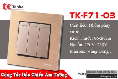 Công Tăc Điện Âm Tường 3 Nút Kim Loại Xước TK-F71-03