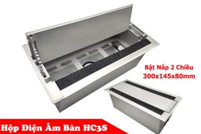 Hộp Âm Bàn Phòng Họp-Văn Phòng Bật Nắp 2 Chiều 3 Module Cao Cấp Tenko TK-HC3S